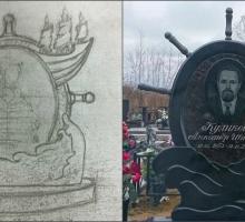 Памятник изготовлен по индивидуальному эскизу