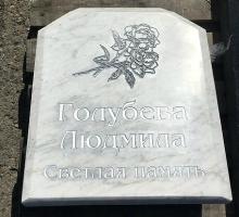 Небольшой памятник с гравировкой