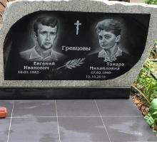 Черная вставка с двумя портретами. Памятник на 2 -х с серой гранитной горбушки.
