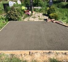 Выравнивание бетонного подиума