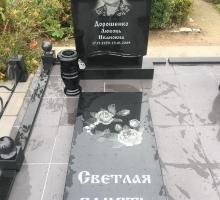 Памятник 80 см и плита 1метр.
