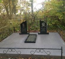 Памятник вырезан по аналогии с ранее установленным