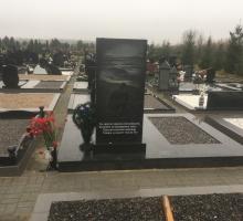 Памятник 1.5 метра обратная сторона гравюра.