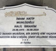 Белый мрамор. Памятник в Мусульманском стиле.